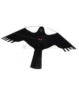 Fugleskræmmer - Duehøg drage